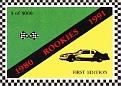 1992 Coyote Card Company Rookies #01