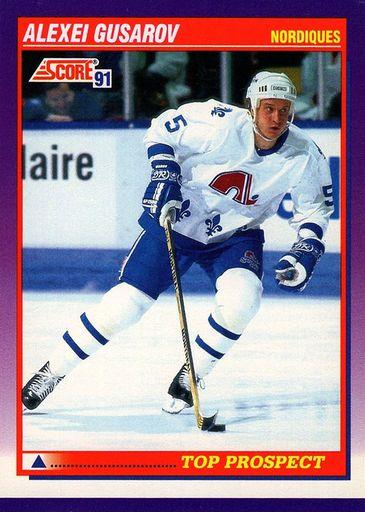 1991-92 Score American #326 (1)