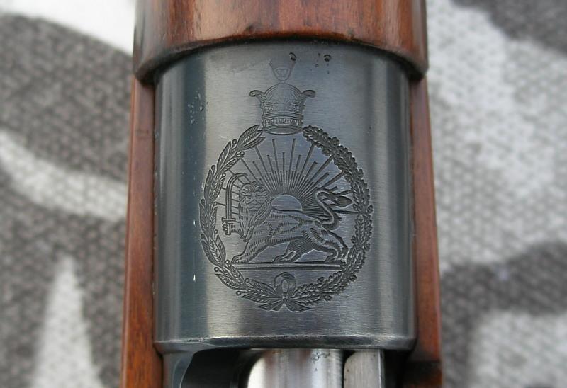 Photo Crest Model 98 29 Persian Mauser Album Ptrthgr8