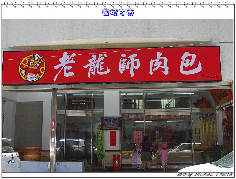 2014環島遊(二):台灣玻璃館