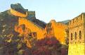 BEIJING SHI - Great Wall