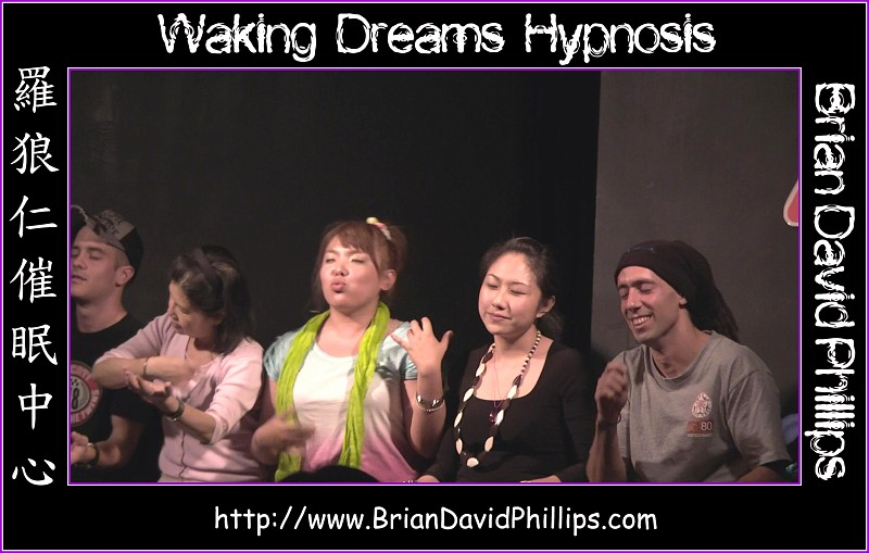 HAPPY HYPNOMIND 樂在催眠 Photos and Videos