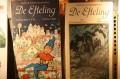 Efteling 209