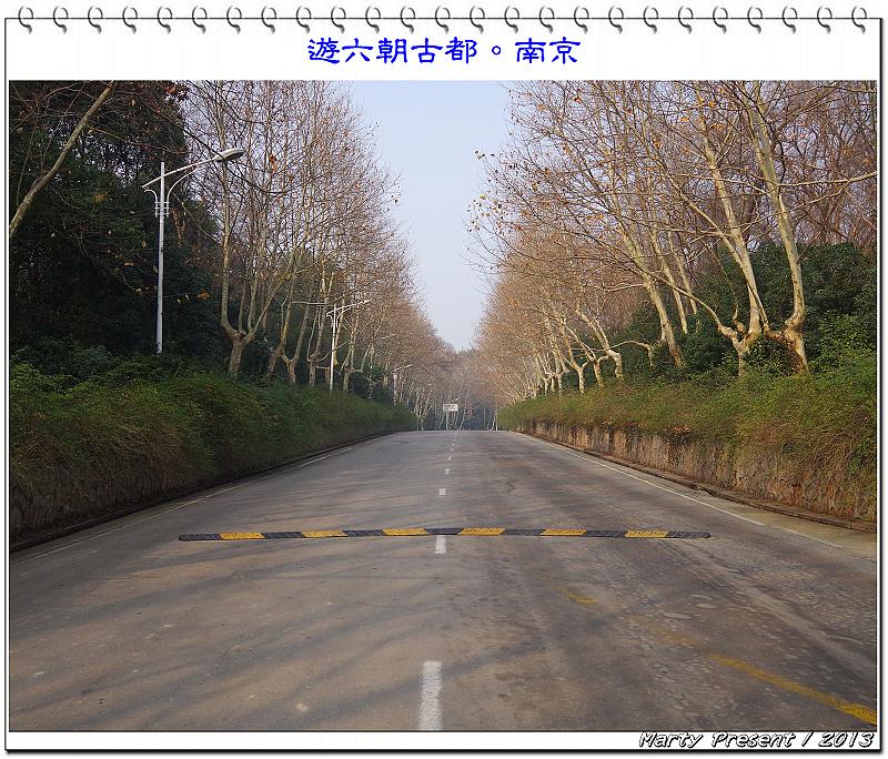 遊六朝古都。南京(一)-中山陵