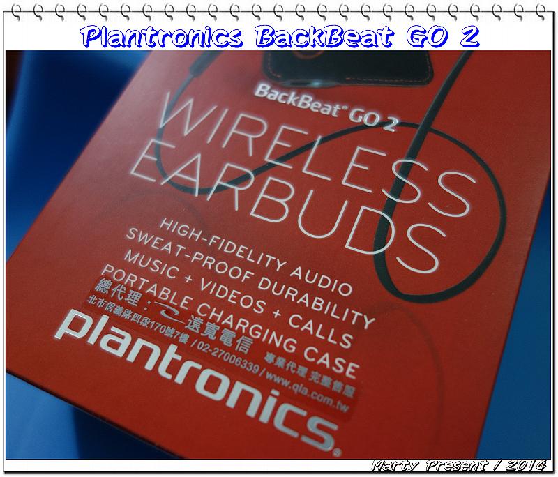[開箱]Plantronics BackBeat GO 2
