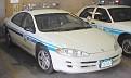 CO - Longmont Police